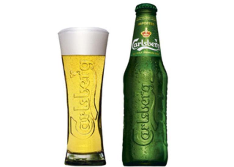 Carlsberg pahar 250ml